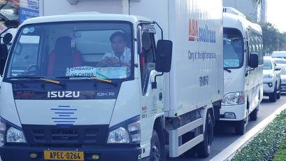 ABA Cooltrans tự hào khi được chọn tham gia phục vụ vận chuyển cho Tuần lễ cấp cao APEC, Đà Nẵng 2017